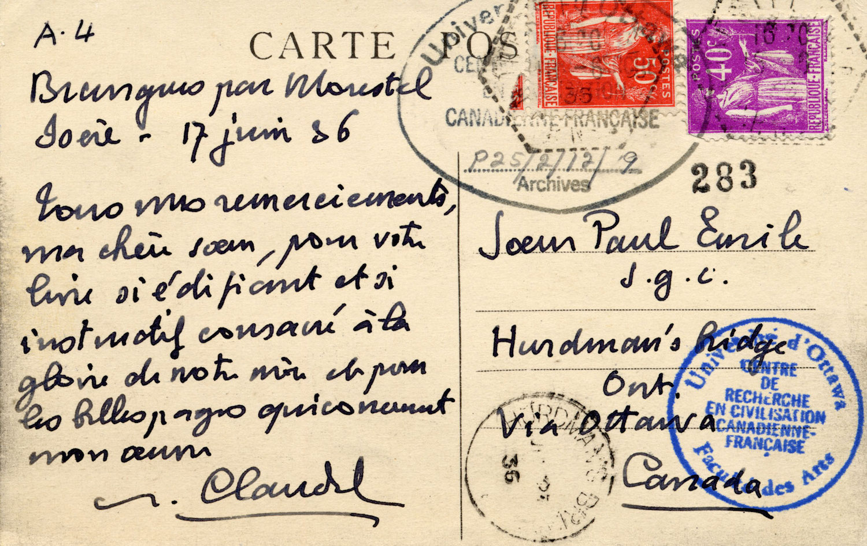 Comment écrire une super carte postale ?2