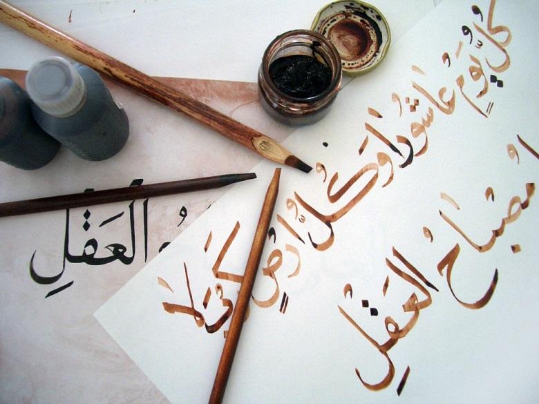 Comment j'ai décidé de me lancer dans des cours d'arabe 4